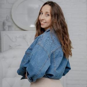 Ольга, 39 лет, Сочи