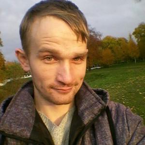 Дима, 31 год, Углич