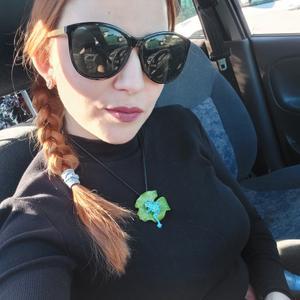 Мария, 32 года, Санкт-Петербург
