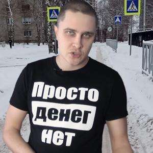 Алексей, 39 лет, Лангепас