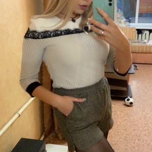 Marina, 22 года, Нижний Новгород