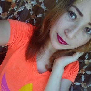 Ирина, 30 лет, Абакан