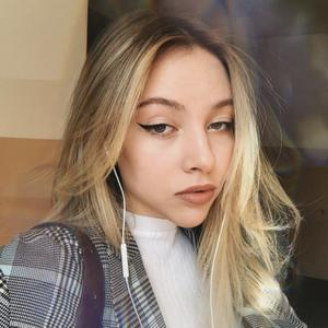 Алиса, 32 года, Новосибирск
