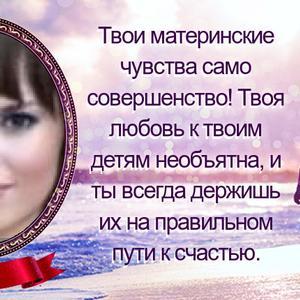 Людмила, 31 год, Асбест