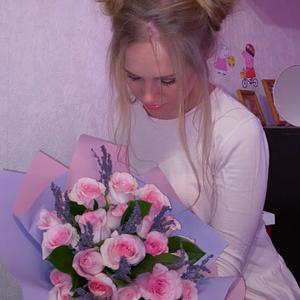 Мила, 21 год, Москва