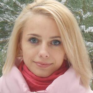 Екатерина, 32 года, Петровск