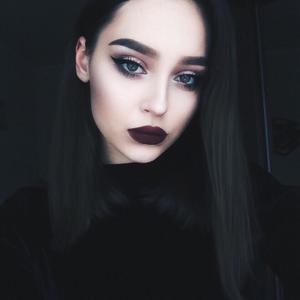 Екатерина, 22 года, Белгород
