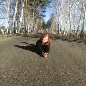 Татьяна, 37 лет, Ангарск