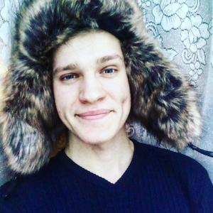 Лёша, 22 года, Западная Двина