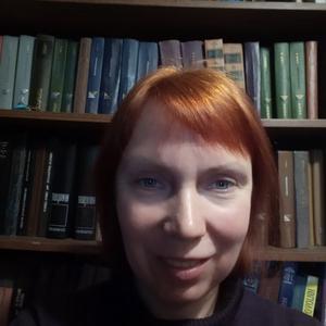 Анастасия, 43 года, Санкт-Петербург