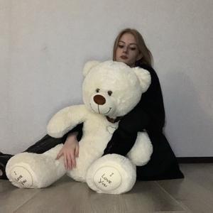 Дарья, 26 лет, Москва