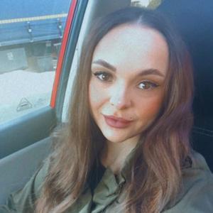 Юлия, 32 года, Краснодар
