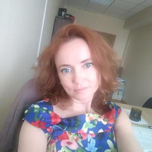 Ирина, 36 лет, Ярославль