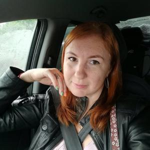 Анна, 34 года, Сургут