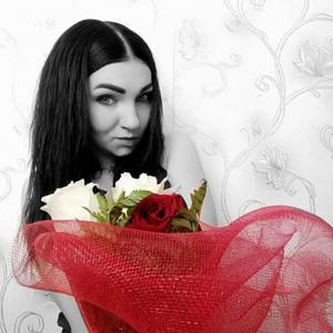 Женечка, 30 лет, Курган