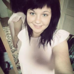 Наталья, 23 года, Горно-Алтайск