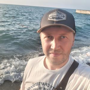 Алексей, 40 лет, Пермь