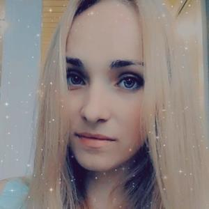Анастасия, 22 года, Тула