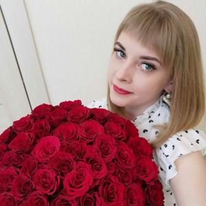 Елена, 29 лет, Тюмень