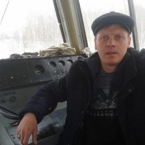 Виталий, 39 лет, Волжск