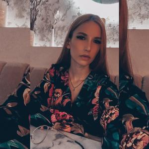 Натали, 23 года, Уфа