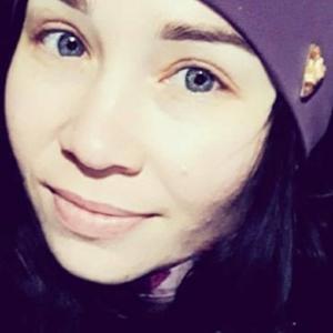 Юлия, 32 года, Курган