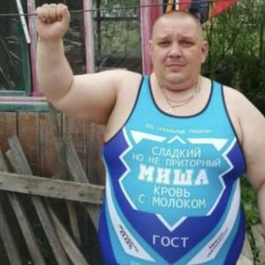 Сергей, 30 лет, Обнинск