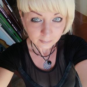 Галина, 42 года, Новосибирск