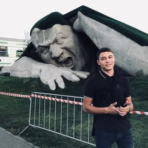 Дмитрий, 23 года, Абинск