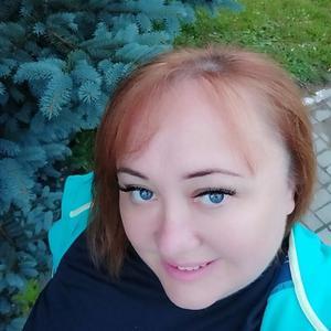Натали, 40 лет, Дедовск