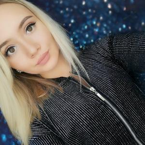 Екатерина, 26 лет, Куйбышев