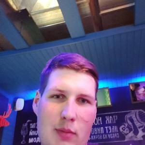 Владислав, 26 лет, Кунгур