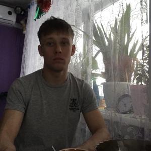 Юрий, 26 лет, Осинники