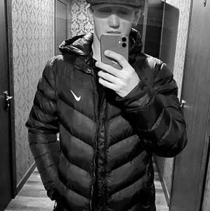 Магомед, 23 года, Махачкала