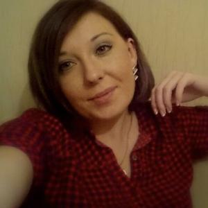 Мария, 36 лет, Нерюнгри