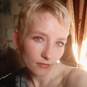 Марина, 37 лет, Биробиджан
