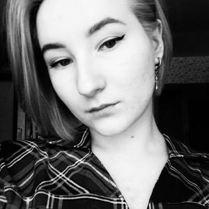 Анастасия, 21 год, Вологда