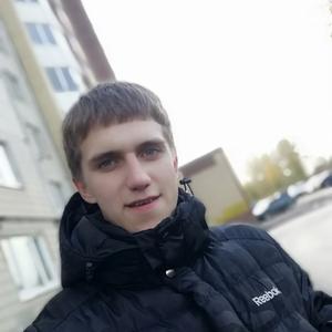 Сергей, 23 года, Чита
