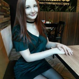 Наташа, 25 лет, Москва