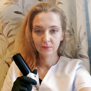 Алиса, 42 года, Москва