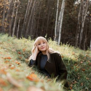 Анна, 35 лет, Екатеринбург