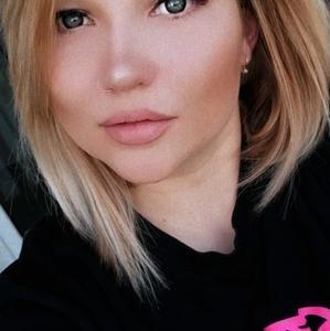 Наталья, 27 лет, Керчь