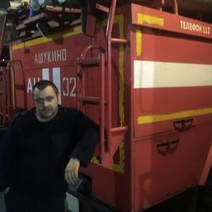 Сергей, 43 года, Пушкино
