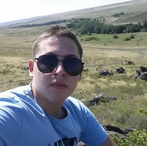 Даниил, 20 лет, Орск