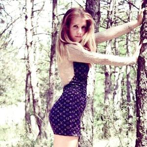 Ольга, 23 года, Ир