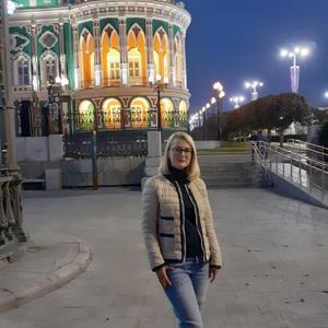 Татьяна, 44 года, Магнитогорск