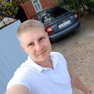 Геннадий, 30 лет, Майкоп