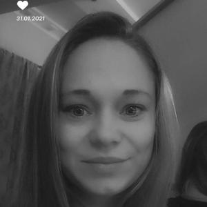 Надежда, 31 год, Магнитогорск
