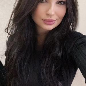 Кристина, 22 года, Боровичи