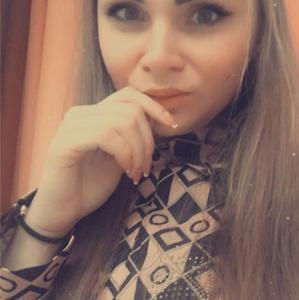 Ксения, 24 года, Красноярск